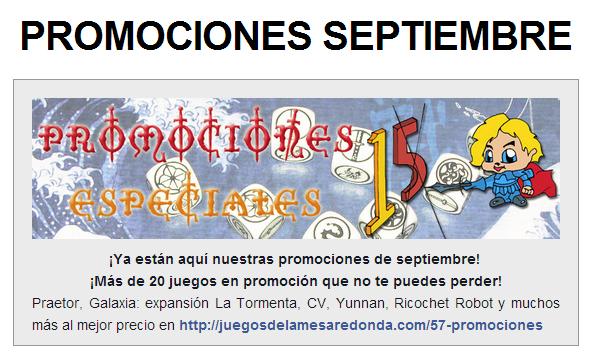 PROMOCIONES SEPTIEMBRE 2014 - JUEGOS DE LA MESA REDONDA Promociones-septiembre2014-2