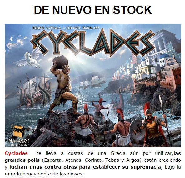 NOVEDADES OCTUBRE JUEGOS DE LA MESA REDONDA Stock-octubre2014-1