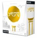 Yedo Deluxe Master Set (castellano) - juego de mesa