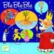 Bla Bla Bla - juego de mesa para niños
