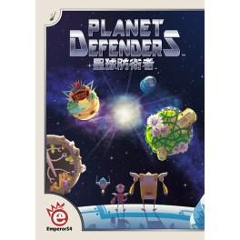 Planet Defenders - juego de mesa