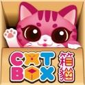 Cat Box - juego de cartas