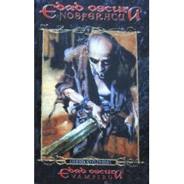 Vampiro edad oscura: Nosferatu- Segunda mano