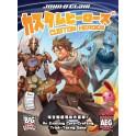 Custom heroes - juego de cartas