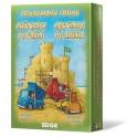 Castillos de arena - juego de cartas