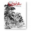 Wuxia: 9 Profecias - juego de rol