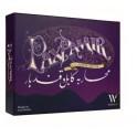 Pax Pamir Segunda Edicion (Ed exclusiva KS) - juego de mesa